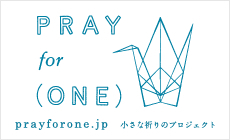 PRAY for(ONE)